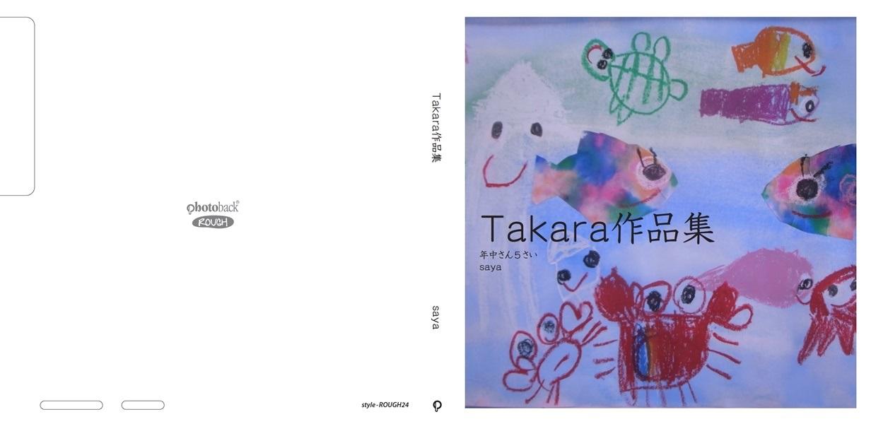 Takara作品集