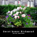 Guest house Richmond