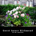 Guest house Richmond