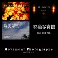 Movement Photographs