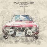 RALLY YOKOHAMA 2017