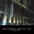 Rectangle gallery 35