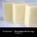Cocoro* HandmadeSoap