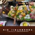 第9回 FX富山営業所同窓会