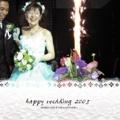happy wedding 2005