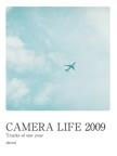 CAMERA LIFE 2009