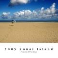 2005 Kauai Island