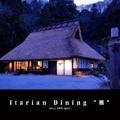 "Itarian Dining ""茜"""