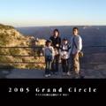 2005 Grand Circle