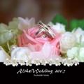Aloha!Wedding 2005