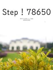 Step!78650