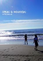 Ocean & Mountain