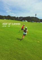 Heat up Summer