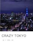 CRAZY TOKYO