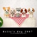 Reity's dog 2007