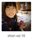 shiori vol.10