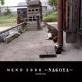 NEKO 2006 ~NAGOYA~