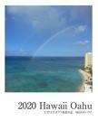 2020 Hawaii Oahu