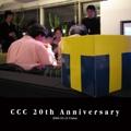 CCC 20th Anniversary