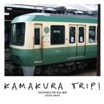 kamakura trip!