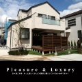 Pleasure & Luxury