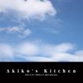 Akiko's Kitchen