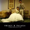 Shinji & Sayako