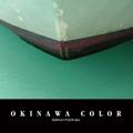 OKINAWA COLOR