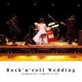 Rock'n'roll Wedding