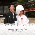 Happy Wedding '06