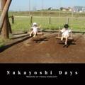 Nakayoshi Days