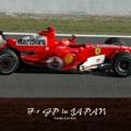 F-1 GP in JAPAN