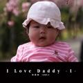 I Love Daddy -1-