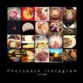 Photoback Instagram