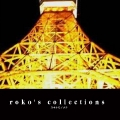 roko's collections