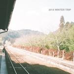 2014 WINTER TRIP