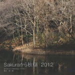 Sakuraから秋桜  2012