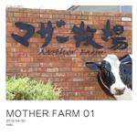 MOTHER FARM 01