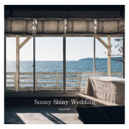 Sunny Shiny Wedding