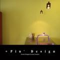 +Piu' Design