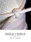 SMILE×SMILE