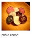 photo kanon