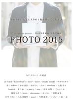 写真展 PHOTO2015