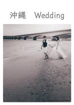 沖縄 Wedding