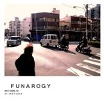 FUNAROGY