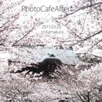 2015.03.29 Kamakura