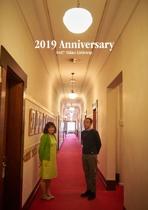 2019 Anniversary