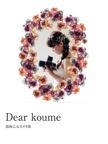 Dear koume