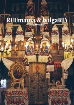 RUUmania & bulgaRIA
