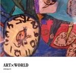 ART×WORLD